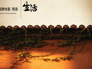 Antique Chinese characteristics eaves Chinese style ppt template