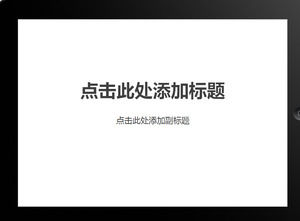 Apple product IPAD flat background ppt template