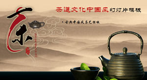 Classical ink Chinese style tea tea tea culture ppt template