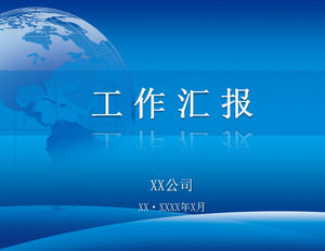 Earth gradient Blu-ray synthesis background General enterprise reporting ppt template