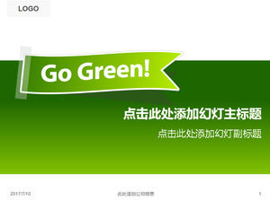 Environmental theme label - green simple and clear ppt template