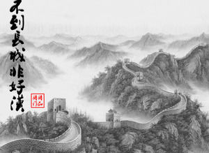 Modello ppt di Great Wall China Wind