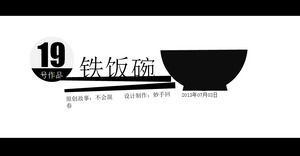 Iron rice bowl of revelation philosophical story ppt template