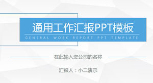 Light gray low triangular background blue simple general work report ppt template
