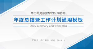 Lightweight gray low triangular background classic blue micro-stereo annual work summary and yearly plan ppt template