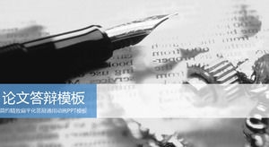 Pen background cover blue gray simple fine flattening paper reply ppt template