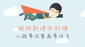Recruitment of new media assistant - cartoon character post description Sharpe company recruitment flat ppt template