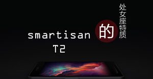Smartisan T2 Virgo features - hammer phone introduction ppt template