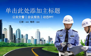 Suitable for public security traffic police solemn blue general work report ppt template