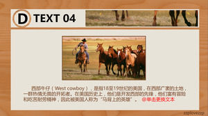 West cowboy western cowboy Europe and the United States wind ppt template